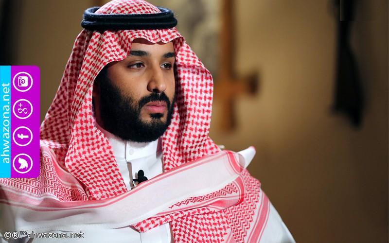الأمير محمد بن سلمان شخصية تزعج العدو الفارسي وتثير غضبه