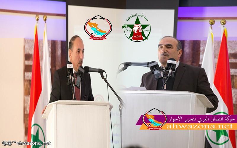 بمناسبة عيد الفطر قيادة جبهة الأحواز الديمقراطية تهنئ السيد أحمد مولى رئيس حركة النضال