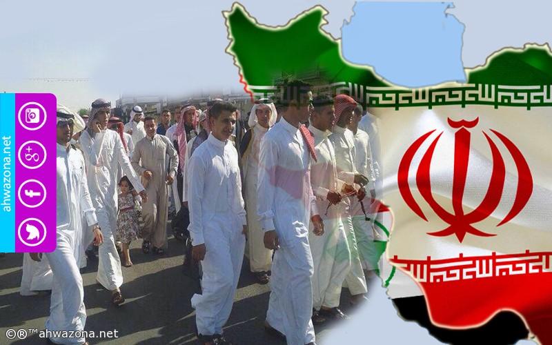 إيران تمحي هويتنا العربية وتعوّل على صهرنا في البوتقة الفارسية