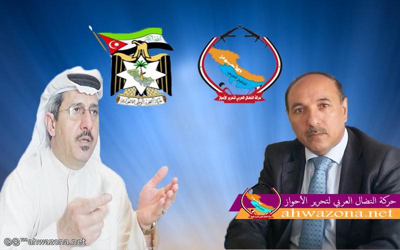 حركة التحرير الوطني تهنئ رئاسة حركة النضال بمناسبة عيد الفطر
