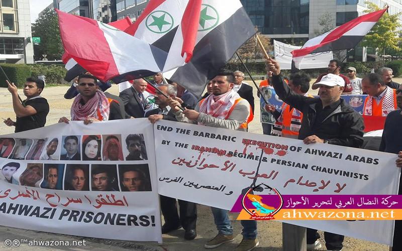 العاصمة البلجيكية تشهد مظاهرة أحوازية أخرى تضامنا مع الأسرى