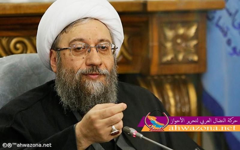 هزة في النظام الإيراني بسبب كشف العشرات من الحسابات البنكية السرية
