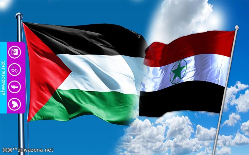 بيان - القوى الوطنية الأحوازية تدين اساءة قادة الفرس للرئيس الفلسطيني