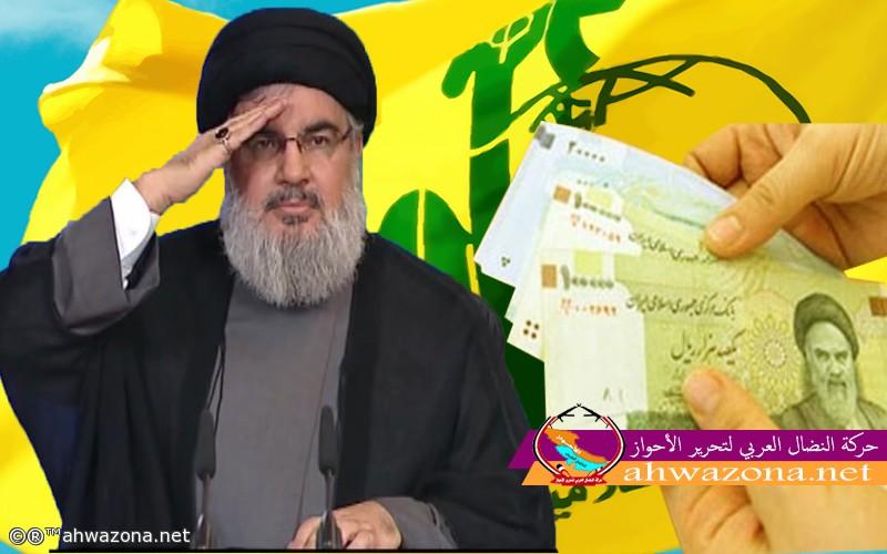 إيران تدفع سنويا 200 مليون دلار لحزب الله اللبناني