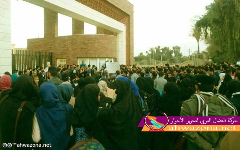 مواجهات عنيفة بين المواطنيين الأحوازيين وقوات مكافحة الشغب الإيرانية