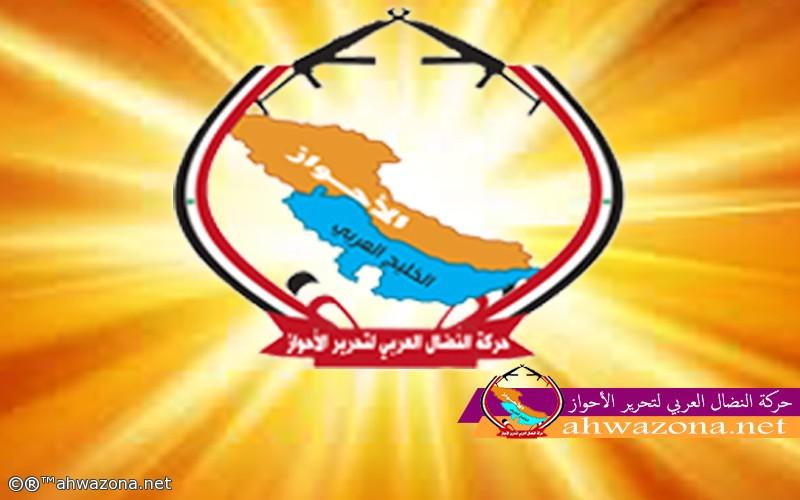 تنويه هام-قيادة حركة النضال ستعقد اجتماع طارئ لتعيين رئيسها الجديد