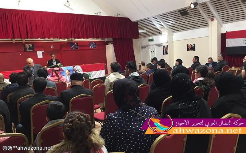 مجلس تأبيني في لندن لروح الشهيد القائد احمد مولى