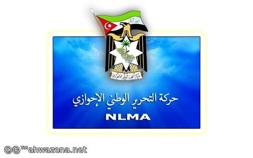 حركة التحرير الوطني الأحوازي تدعم قرار قيادة الحركة بفصل حبيب جبر