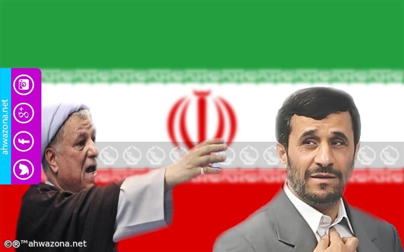 رفسنجاني يتهم محمود أحمدي نجاد بتدمير البلاد
