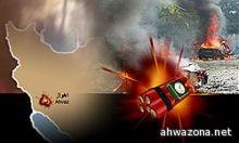 إبطال مفعول قنبلة في الأحواز العاصمة