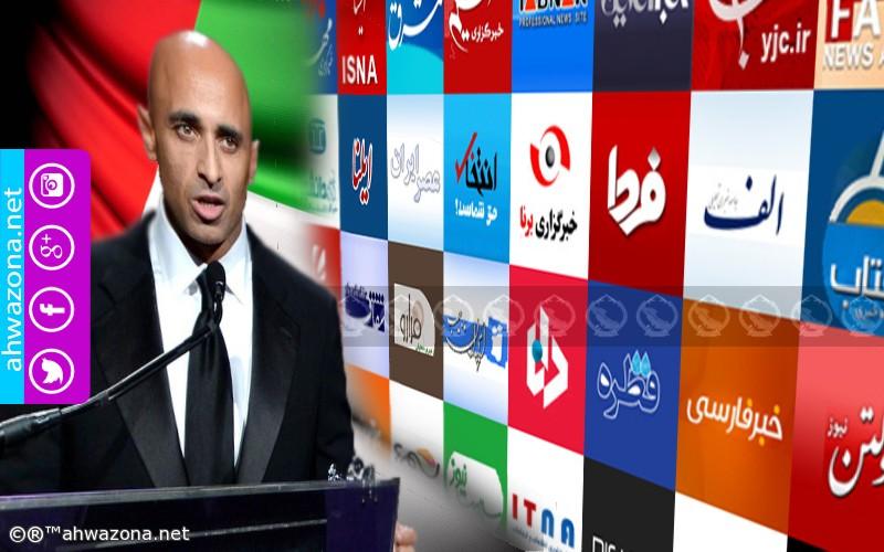 تصريحات سفير الإمارات بواشنطن حول إيران تثير ضجة إعلامية