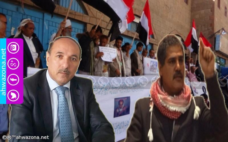 إشادة أحوازية بالدور اليمني المساند للقضية الأحوازية
