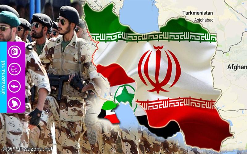 العدو الفارسي يتوعد الكويت بالمعاقبة