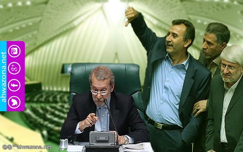 مندوب برلماني يكشف عن تجاوزات خطيرة في بعض الوزارات الإيرانية
