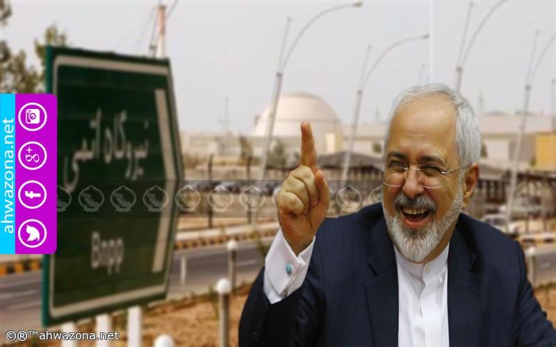 إستياء إيراني على لسان محمد جواد ظريف حول قرار تمديد العقوبات الأمريكية
