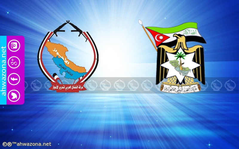 حركة التحرير تهنئ حركة النضال العربي بمناسبة انطلاقتها
