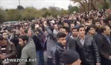 أتراك أذريون في إيران يحتجون ضد العنصرية