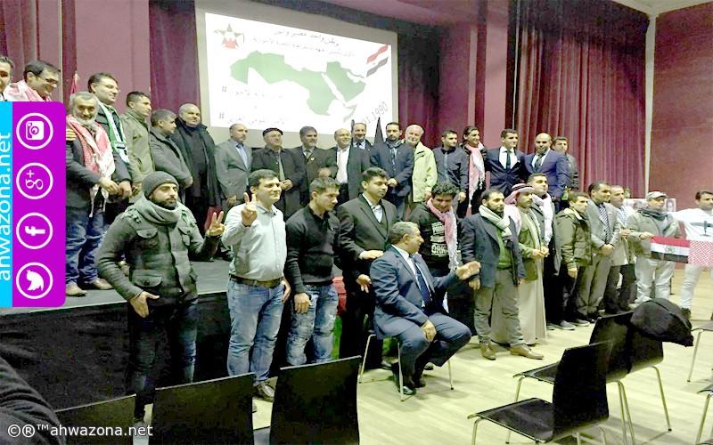 البيان الختامي لمؤتمر الجبهة الديمقراطية الـ 27 المنعقد في برلين