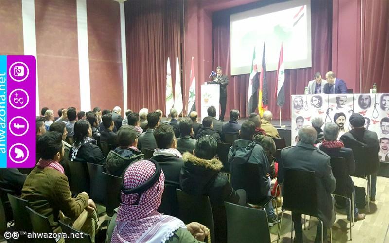 تقرير حول مؤتمر الجبهة الديمقراطية الـ 27 الذي عقد في مدينة برلين