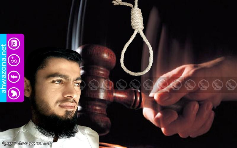 إيران توجه تهم لشيخان من أهل السنة تصل عقوبتها للإعدام