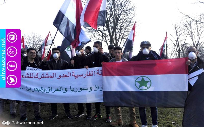 مشاركة لمختلف الناشطين الأحوازيين في مظاهرة الأحوازيين أمام سفارة الإحتلال الإيراني