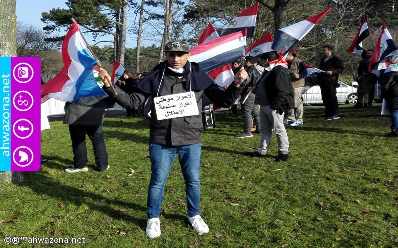 مشاركة الناشط الأحوازي حسين عبدالخاني في مظاهرة الأحوازيين أمام السفارة الإيرانية