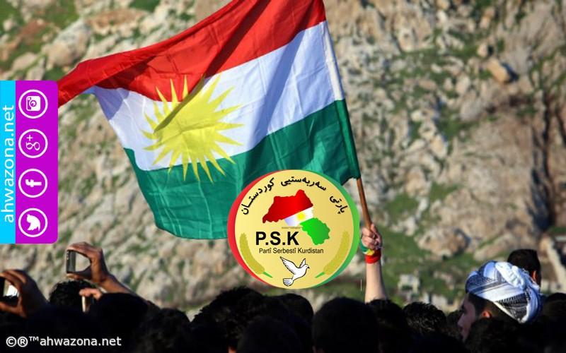 بيان تضامني لحزب سربستي كوردستان يتضامن مع إنتفاضة الشعب الأحوازي