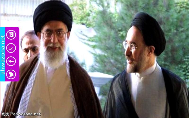 خامنئي يرفض زيارة الرئيس الأسبق محمد خاتمي ويعتبره من دعاة الفتنة