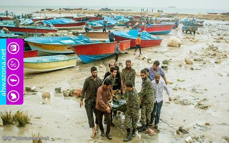 قتلى وجرحى أثر تسونامي في مدن تابعة لمحافظة أبوشهر الأحوازية
