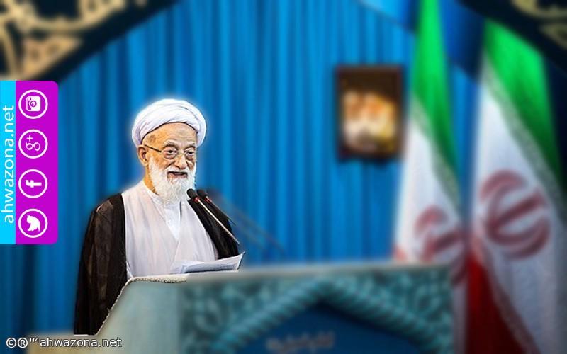 خطيب الجمعة في طهران: السعودية توقد نار الحروب في المنطقة