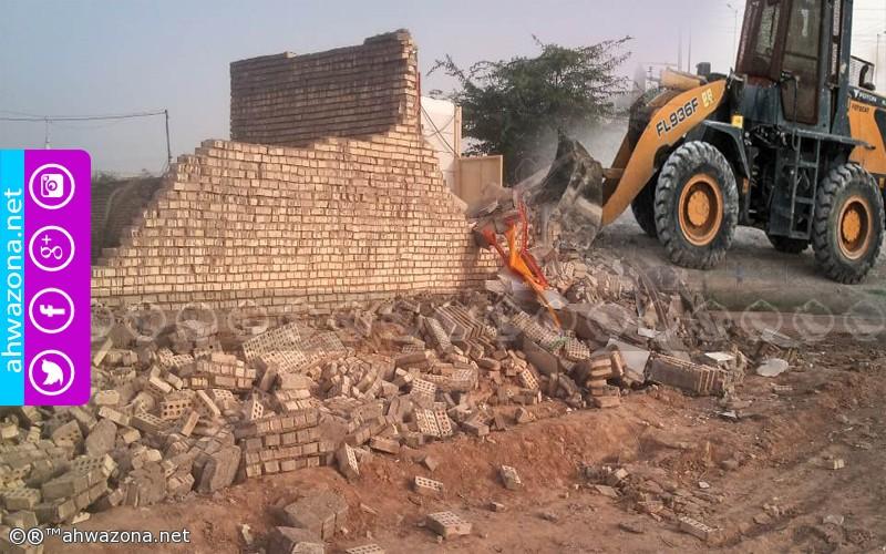 مصادرة الأراضي وتهديم القرى في الأحواز