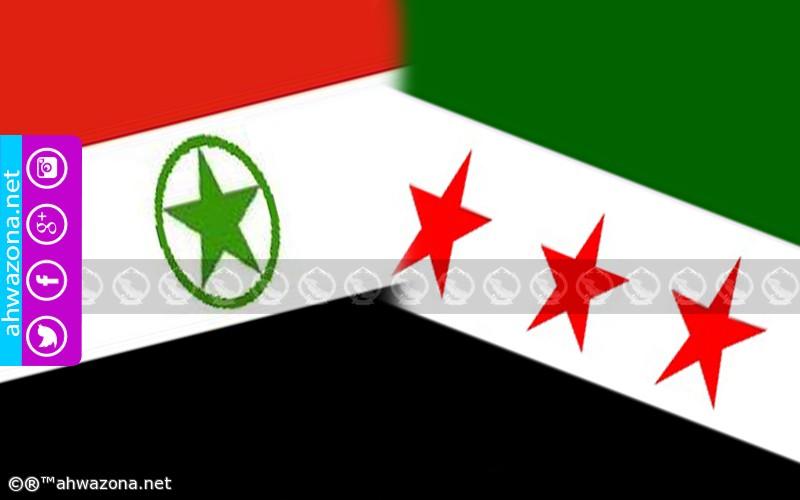 إيلاف: سوريون وأحوازيون يطلقون منظمة جديدة