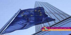 الاتحاد الأوروبي يجدد العقوبات ضد عدد من الشخصيات والشركات الإيرانية
