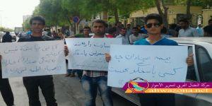 إحتجاجات للصيادين الأحوازيين أمام قائم مقامية مدينة دير