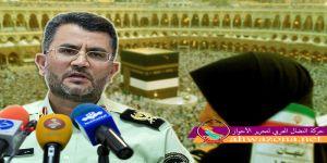 إيران؛ تحذر حجاجها بعواقب في حال هربوا المخدرات