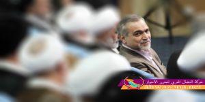 إعتقال شقيق الرئيس الإيراني بتهمة الفساد المالي