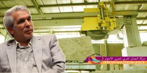 بسبب الأزمة الاقتصادية أغلقت إيران المئات من مصانع الصخر