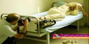 اكثر من 12.5 مليون إيراني يعانون من مختلف الأمراض النفسية
