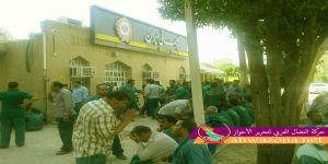 إحتجاج عمال بلدية الأحواز العاصمة أمام البنك المركزي