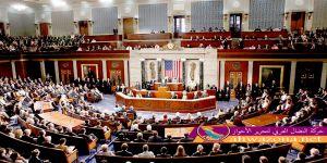 الكونغرس يوافق على مشروع قانون لفرض عقوبات جديدة على إيران