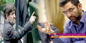 برلمانيون إيرانيون يعارضون تشكيلة حكومة روحاني الجديدة