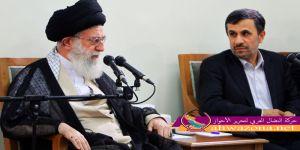 أحمدي نجاد يهاجم خامنئي ويرفض توريث المناصب