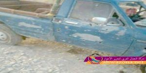 مقتل مواطن بلوشي وجرح آخرين على يد قوات الإحتلال الإيراني