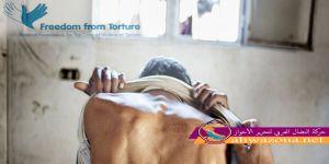 إيران ثاني دولة الأكثر تعذيبا للسجناء في العالم