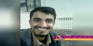 مقتل ناشط بلوشي على يد الحرس الثوري في بلوشستان