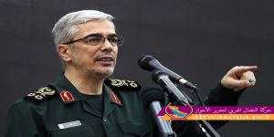 رئيس أركان القوات المسلحة الإيرانية يعترف بخطورة الوضع في المنطقة