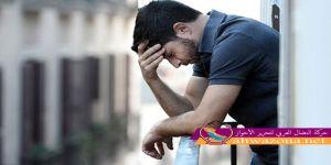 مسؤول إيراني: نسبة كبيرة من الموظفين الإيرانيين يعانون من الاكتئاب