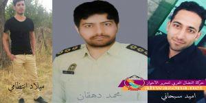 مقتل ضابط أمن فارسي وجرح أخرين في إيرانشهر