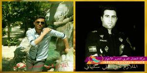 مسلحين يغتالون ضابط برتبة ملازم في مدينة سرباز وجرح آخر