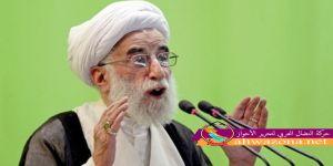 رئيس مجلس خبراء القيادة يحذر من سقوط النظام الإيراني